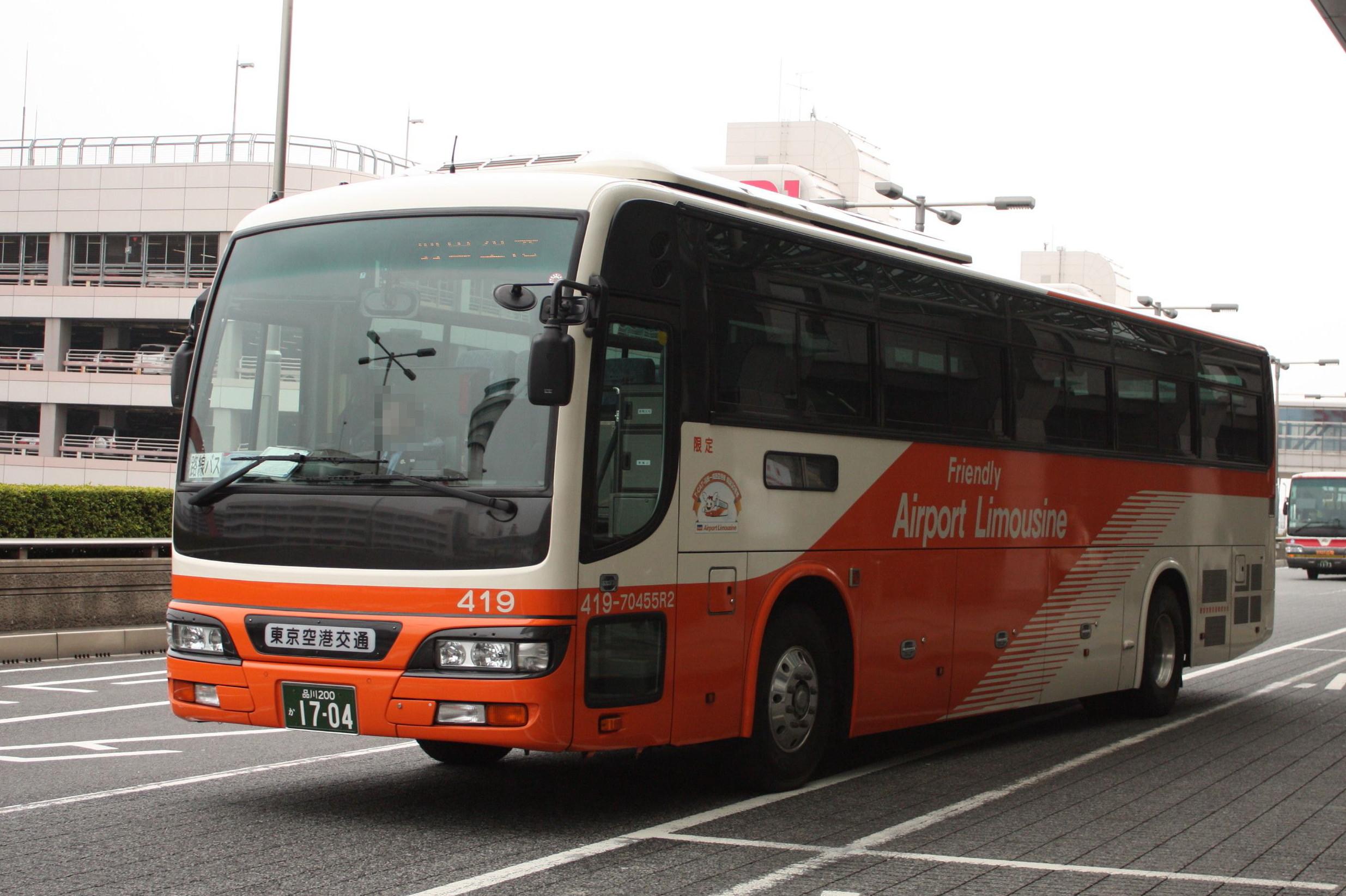 비프리투어 - 도쿄 나리타 공항 리무진버스 교환권