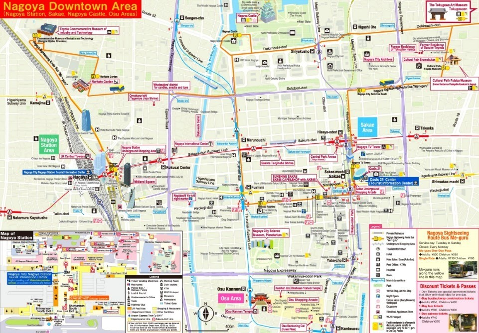 Nagoya City Map