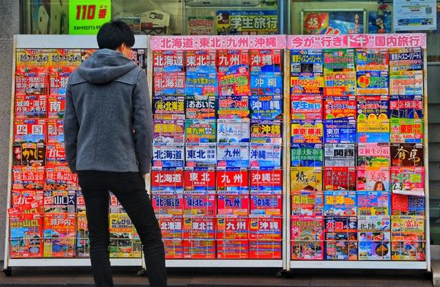 fakta jepang : mesin otomatis