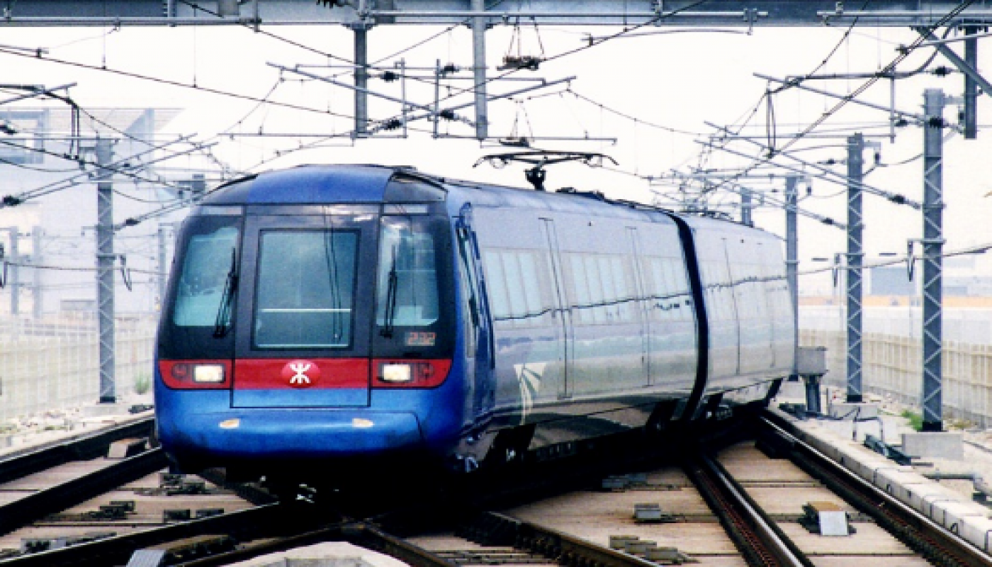 Sarana transportasi terkilat dari Hong Kong International Airport menuju Central Hong Kong Hong Kong Airport Express Train sistem kereta api tercepat ...