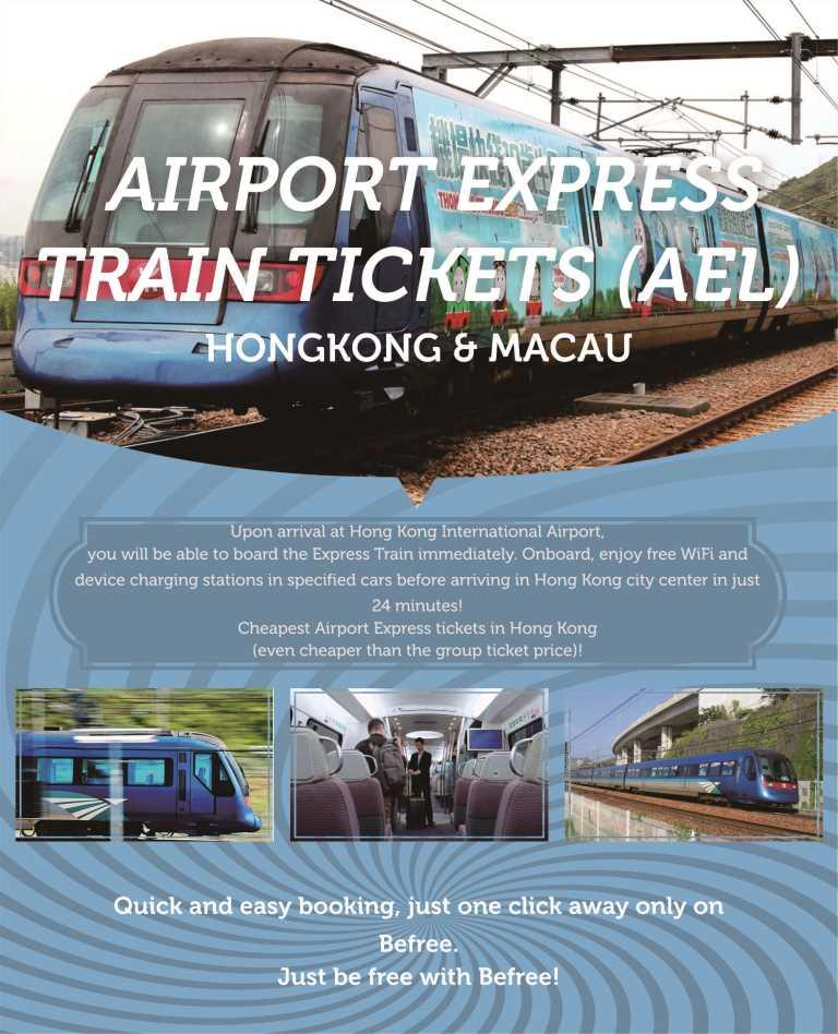 hongkong-airport-express-train-tickets