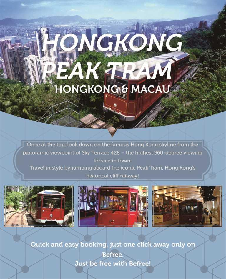 hongkong-peak-tram