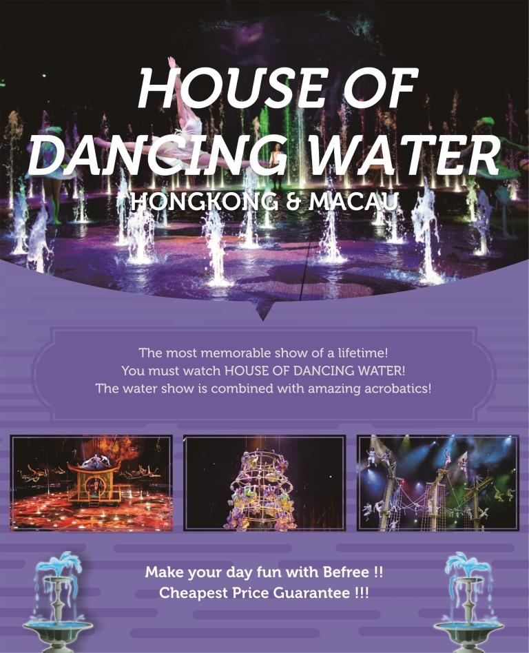 macau-the-house-of-dancing-water
