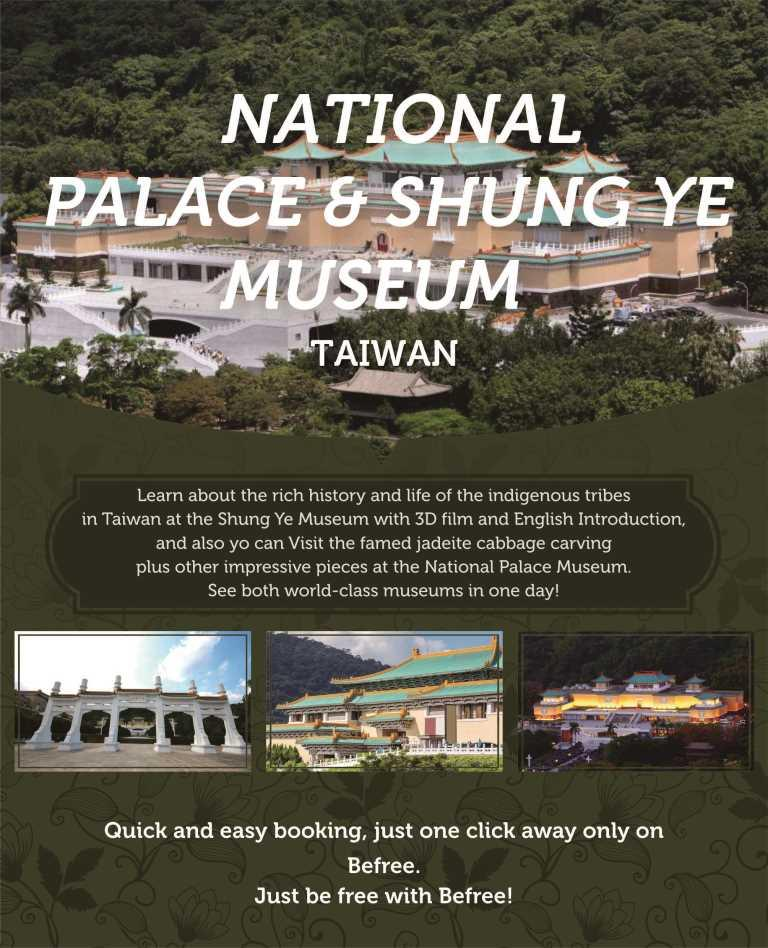 national-palace-and-shung-ye-museum