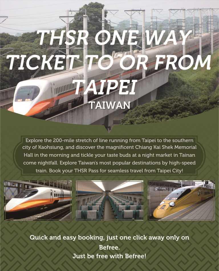 thsr-one-way-ticket