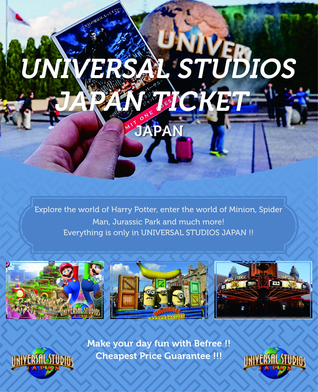 universal-studio-japan-osaka