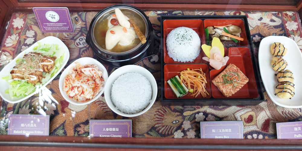 Astonishing Hong Kong Disneyland Meal Coupon Beutiful Home Inspiration Semekurdistantinfo
