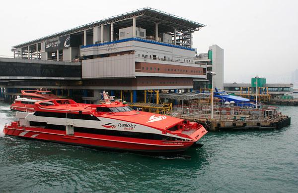 Hong Kong To Macau Turbojet Ferry One Way Ticket