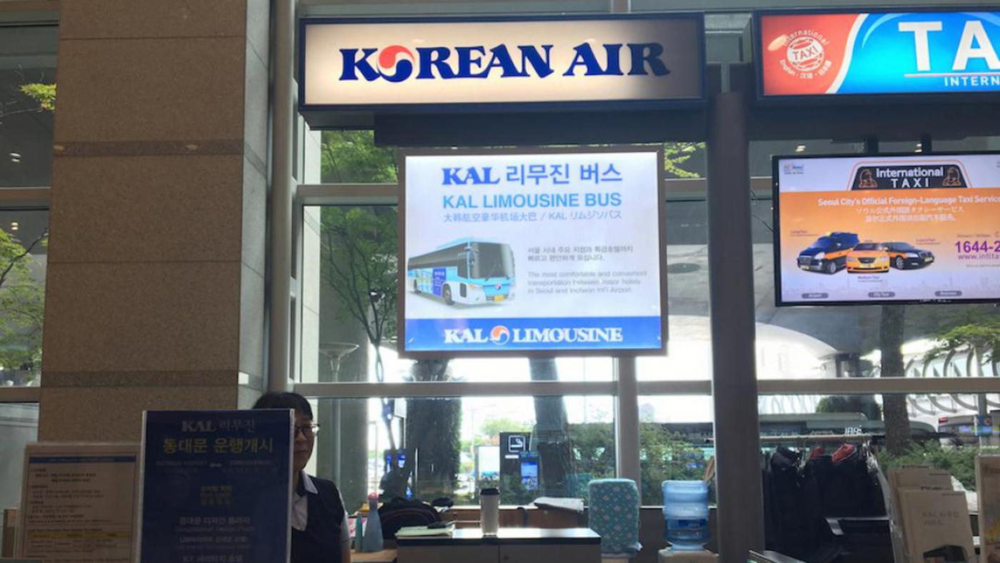 Kal Limousine Bus Tickets Voucher The Ritz Carlton Hotel Seoul Image