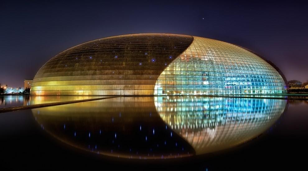 National Center Performing Art